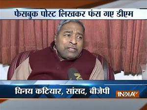 Vinay Katiyar questions mental state of Bareilly DM over ...