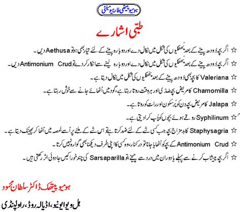 Gouty arthritis meaning in urdu   causes of low uric acid in the body what causes high uric acid