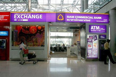 スワンナプーム国際空港 2階 バンコクナビ