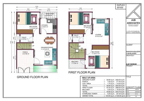 20 X 30 Home Design : 30 By 20 House Plans
