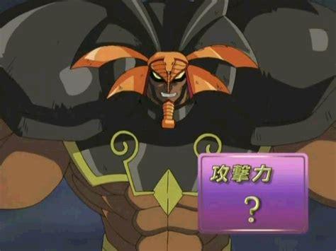 file exodiustheultimateforbiddenlord jp anime gx nc png