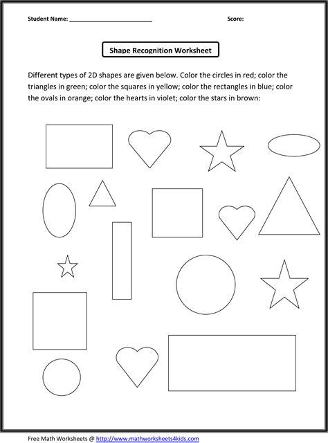 Kindergarten Worksheets  Preschool Worksheets  Printables For Kids  # Free Printable Coloring