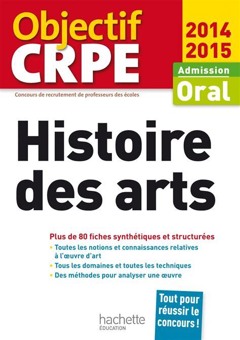 comment faire un dossier histoire des arts 3eme
