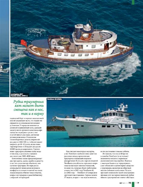 Motorboat You Old Sailor by Wedding Crashers Motor Boat Impremedia Net