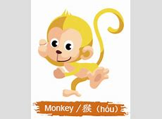 Year of the Monkey 2018 & 2019 Fortune, Chinese Zodiac Sign