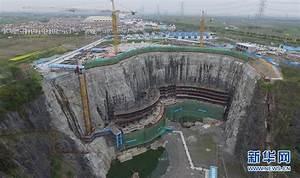 """""""世界建筑奇迹""""上海深坑酒店将于2017年建成_中国国情_中国网"""