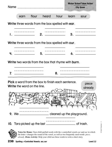 R Controlled Vowel Worksheet Free Worksheets Library  Download And Print Worksheets  Free On