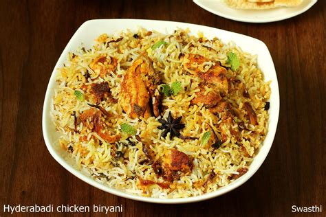 How To Make Biryani Recipes