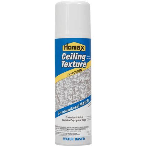 upc 041072040709 patching repair homax painting