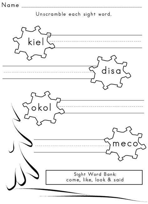 Sight Word Worksheet