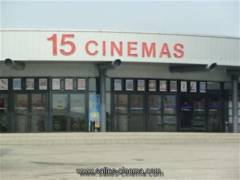 cin 233 ma mega cgr 224 villenave d ornon 171 salles cinema histoire et photos des salles de cin 233 ma
