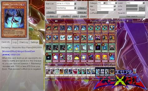 blackwing deck profile january 2014