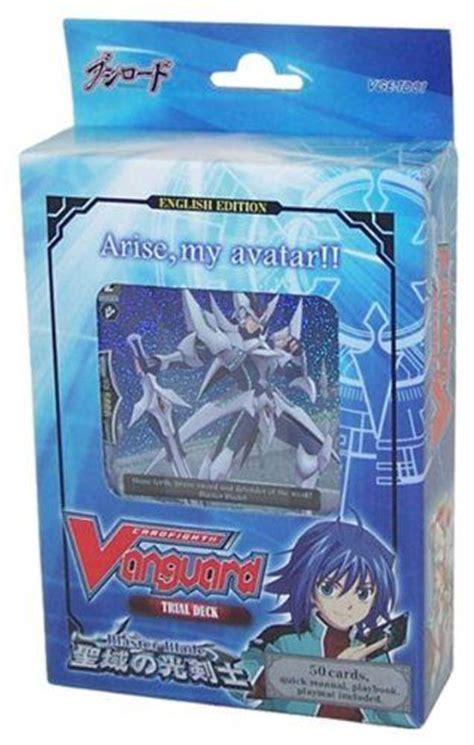 cardfight vanguard trial deck blaster blade