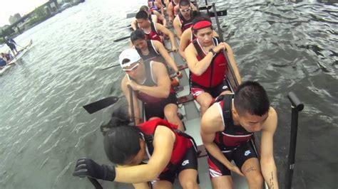 Alcan Dragon Boat Festival by Rio Tinto Alcan Dragon Boat Festival 2012 One West