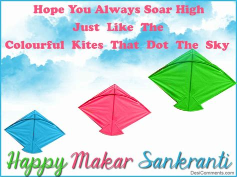 **happy Makar Sankrant** (page 2)  3391050  Devon Ke Dev. Youtube Zen Quotes. Friendship Quotes Rap. Song Quotes On Relationships. Funny Quotes To Live By Pinterest. Marriage Quotes Nietzsche. Movie Quotes Luck. Travel Direction Quotes. Relationship Quotes Husband Wife