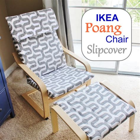 ikea poang chair slipcover stickelberry
