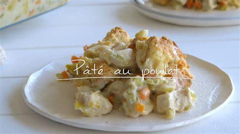 p 226 t 233 au poulet cuisine fut 233 e parents press 233 s zone vid 233 o t 233 l 233 qu 233 bec