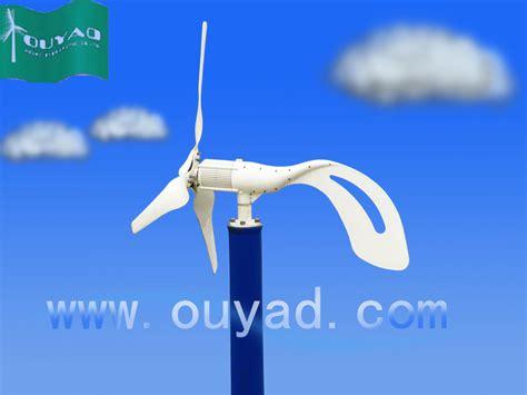 Instant Get Small Windmill Generator