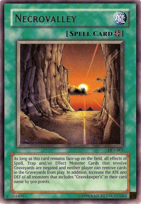 new errata for yugioh cards 28 images megamorph sd09