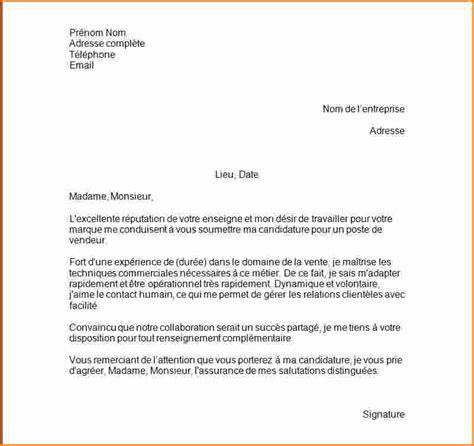 8 lettre de motivation vente pret a porter exemple lettres