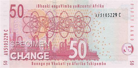 cours achat et vente rands sud africains