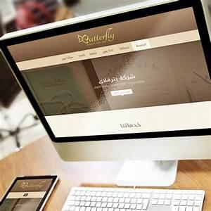 Butterfly Website Design | Green Mind