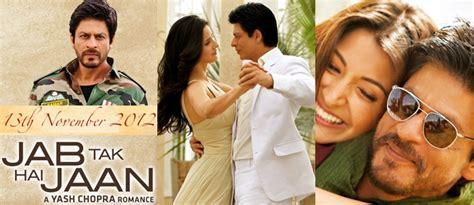 Jab Tak Hai Jaan Video Song Saans Me Teri Download