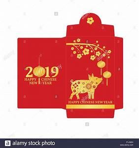 Das Rote Paket : das chinesische neujahr roten umschlag flachbild symbol vector illustration rote paket mit ~ Markanthonyermac.com Haus und Dekorationen