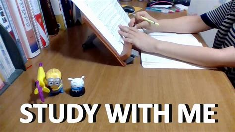 (real Time) Study With Me 같이 공부해요 #42  공시생 [legally B] Youtube