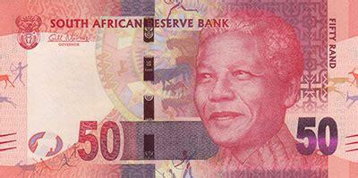 afrique du sud rand monnaie d afrique du sud s 233 rie 2012
