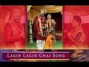 Lagin Lagin Ghai Song from Tuzyat Jiv Rangala | Marriage ...
