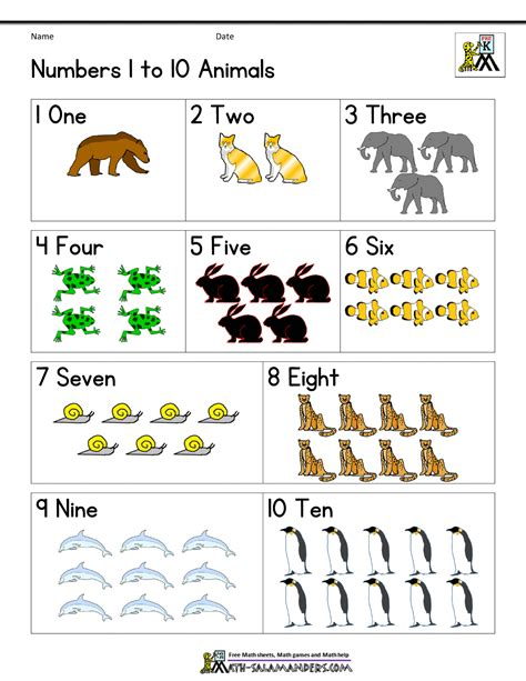 Preschool Large Number Math Worksheets Best Free Preschool Best Free Printable Worksheets