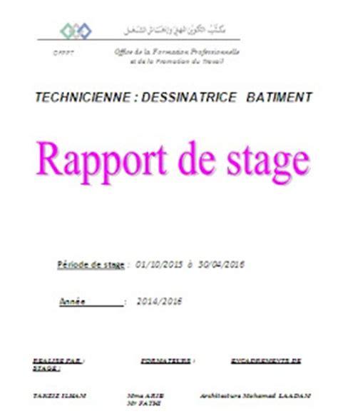 rapport de stage bureau d 233 tude batiment rapport de stage et fin etudes