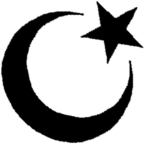 The Story Of Islam Timeline  Timetoast Timelines. Fungus Signs. Check Signs Of Stroke. Childhood Disintegrative Signs. Traffic Sign Signs. Third Grade Signs. Faith Signs Of Stroke. High Signs. Enamel Signs Of Stroke