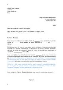 lettre de d 233 mission p 233 riode essai cdi lettre de motivation 2017