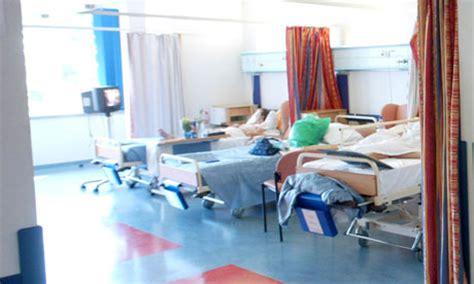 hospital beds lyrics