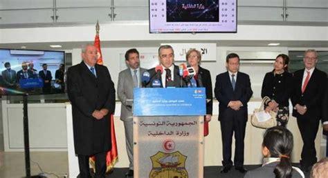 ouverture d un 171 espace citoyen 187 au minist 232 re de l int 233 rieur tunisie tribune