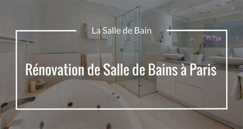 salle de bain meilleures images d inspiration pour votre design de maison