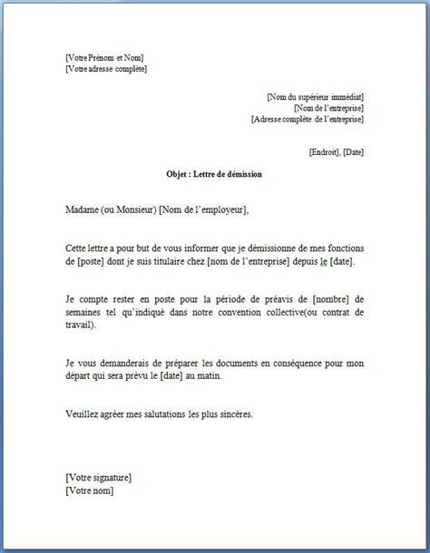 modele lettre demission