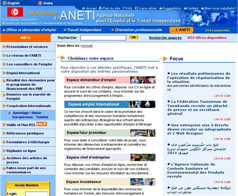 emploi nat tn emploi agence nationale emploi et le travail ind 233 pendant tunisie recrutement