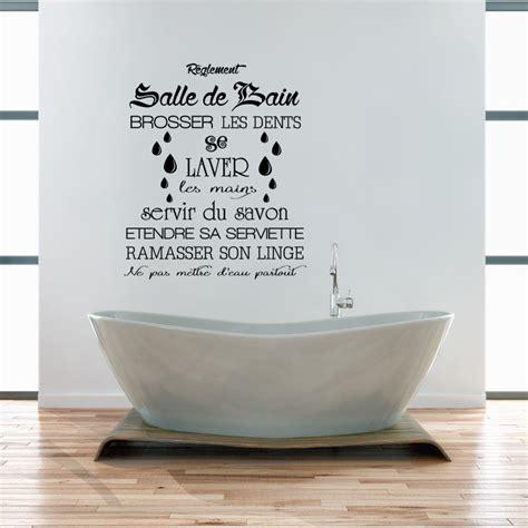 sticker citation r 233 glement salle de bain stickers citations fran 231 ais ambiance sticker