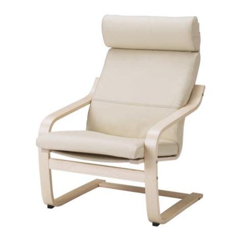 po 196 ng chair cushion glose white ikea