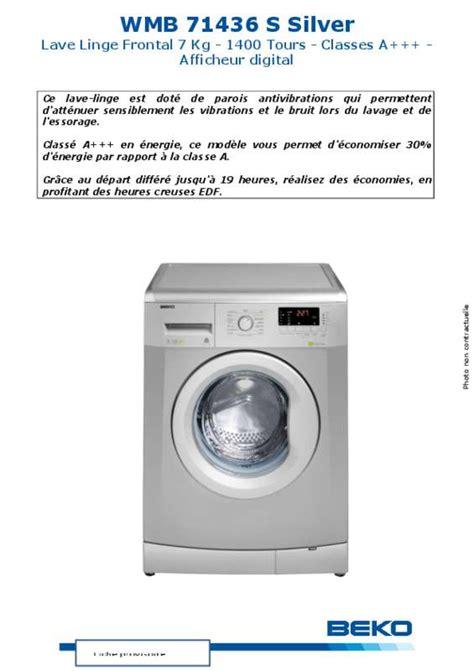 mode d emploi lave linge beko wmb 71436 trouver une solution 224 un probl 232 me beko wmb 71436 notice