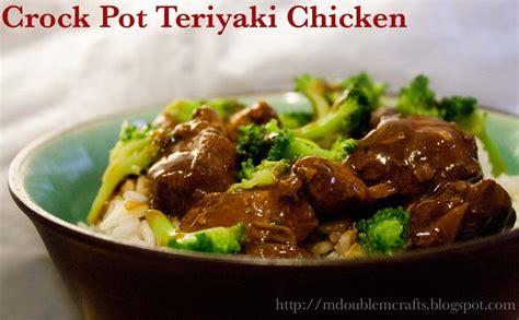 crock pot teriyaki chicken recipe favorite recipes