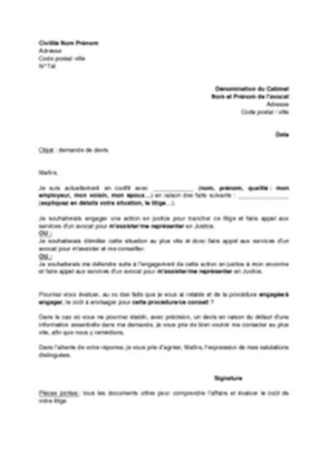 modele lettre motivation cabinet avocat