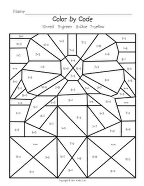 Solve And Color Mystery Pic  Kindergarten  Pinterest  Multiplication Worksheets