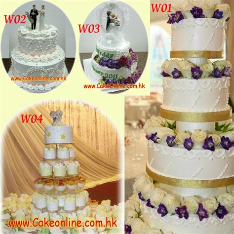 Wedding Cake Online 結婚蛋糕訂購及送貨 Wedding Cakes Delivery In. Wedding Costs Dallas. Royal Blue And Cream Wedding Invitations. Wedding Favours For Charity. Wedding Officiant Iowa City. Wedding Announcements Greensboro Nc. Wedding Jewelry Claire's. Today Is My Wedding Day Mp3. Small Wedding Ideas Winter