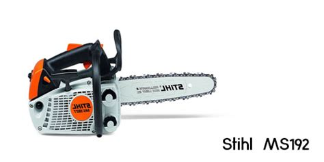 stihl ms192 ms192 t chainsaw service manual and ms 192 t ms 192 tc part manual pdf