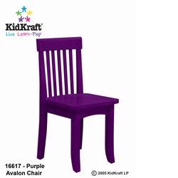 kidkraft 16617 avalon chair grape coupons and discounts may be available