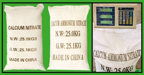 d engrais soluble dans l eau de calcium nitrate granulaire fertilisant azot 233 id de produit